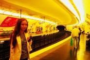 Метро станция Vavin