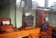 кусочек радиорубки