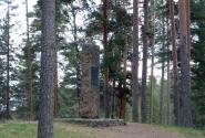 Оставшийся неизвестным памятник на площадке для отдыха