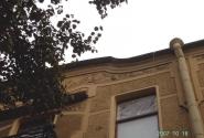 Дом Лидваля - нет мелочей