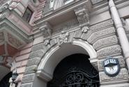 дом № 15 - дом П. А. Беляева; генконсульство Венгрии. Построен в 1874 году по проекту Н. А. Газельмейера, перестроен и расширен в 1889—1890 годах П. А. Виноградовым