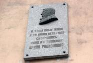 дом № 25 - дом М. Мадатовой, где жила Арина Родионовна, няня Пушкина; построен в конце XVIII века. В настоящее время в здании расположена редакция газеты «Санкт-Петербургские ведомости»