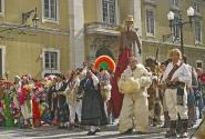 Праздник иберийской маски в Лиссабоне