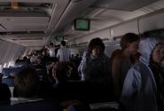 Последний ряд самолета