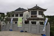 Туристический комплекс - деревушка Ньон Пин.