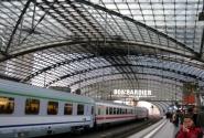 Главный вокзал