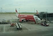 самолет до Бали