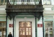 Библиотека имени Крупской