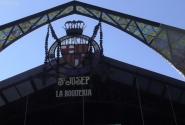 Ла Бокерия