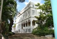 Уайтхаус (Порт-оф-Спейн, остров Тринидад)