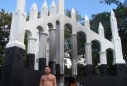Остатки форта (Розо, остров Доминика)