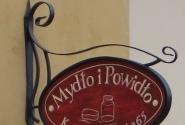 вывеска в центре Кракова