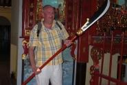 Церемониальные мечи.