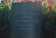 Место закладки памятника первому воеводе Самары