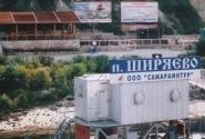 Теплоход Тимирязев причаливает к посёлку Ширяево Самарской области