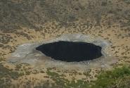 Вулкан Эль Сод. Соленое озеро