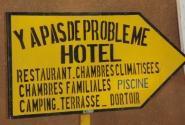 """Отель называется - """"Нет проблем!"""""""