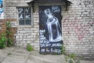 и эта дверь нравится))