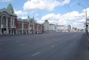 Красный проспект в Н-ске