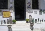 лавка-музей