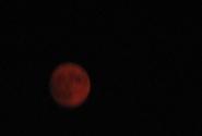 лунное соло