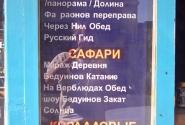 Руський язык осень сложний....