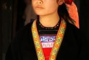 Девушка народности Ли