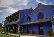 дом Cheong Fatt Tze Mansion