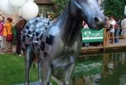 шахматный конь