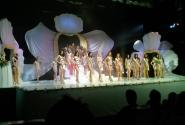 Конкурс красоты, какой-то международный, тоже Сейшелы