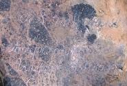 Камень Эмануэля.