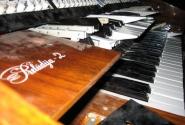 Пианино в театре