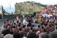 Традиционный баллийский танец
