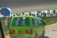 микроавтобус с KGB