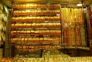 золото на насер-сквер
