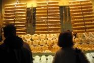 Золото на Капалы чарши