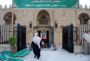 Мечеть Амра ибн аль-Аса.