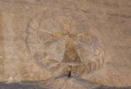 Мальтийский крест. Храм Николая Чудотворца в Демре