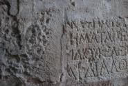 Надписи на древних стенах храма Николая Чудотворца в Демре