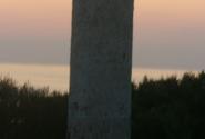 Башня, где был заключен маньяк.