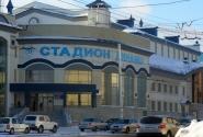 Стадион общества Динамо.