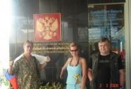Перед консульством РФ