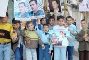 дети на демонстрации в Латакии