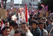 демонстрация в Латакии
