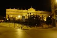 правительственный дом