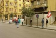 активные ливанские студенты
