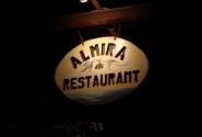Где только не знают нашу Алмиру!:)
