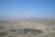 Гора Небо