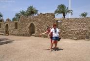 Акабская крепость