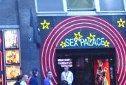 секс-палас